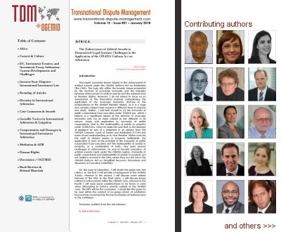 TDM 1 (2018) - (Regular issue)