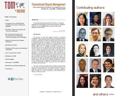 TDM 5 (2018) - (Regular issue)
