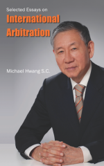 Cover Selected Essays on International Arbitration
